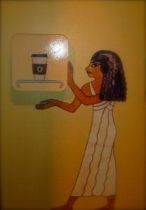 My oldest made me an egyptian hieroglyph!