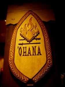 Our first dinner of this trip was at O'Hana.