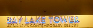 2/1/2014- We made it to our Resort!  The Bay Lake Tower at The Contemporary!