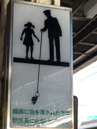 sign to not grab things from the train but to ask for assistance