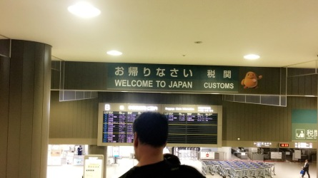 WELCOME TO JAPAN!