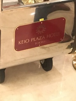 We arrive! Keio Plaza Hotel
