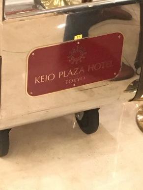 We arrive! Keio Plaza Hotel