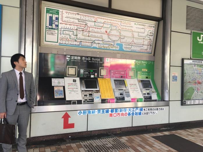 Japanese Subway station ticket booth Shinjuku Station