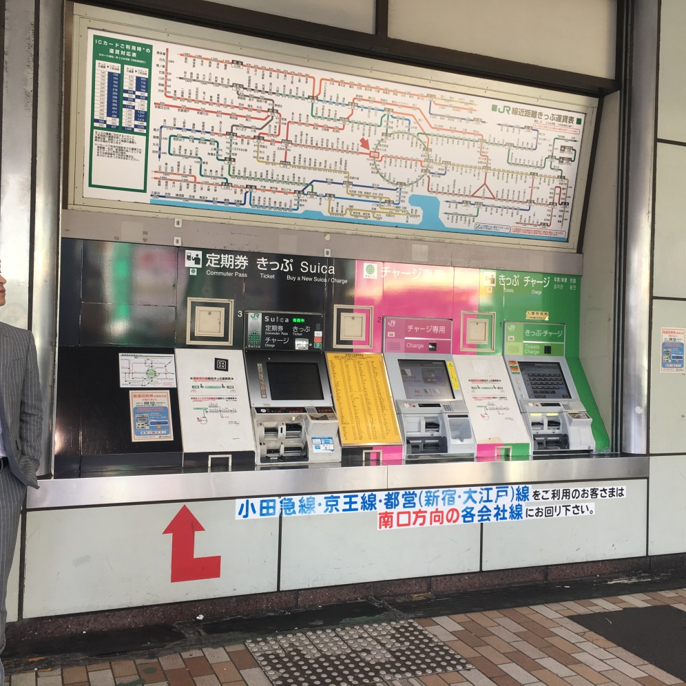 Japanese Subway station ticket booth Shinjuku Station