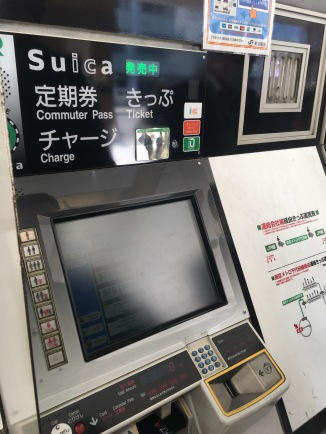 Suica Card purchase station