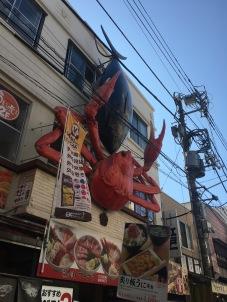 Crab alley...