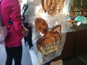 dried octopus, but i loved the packaging so much! cute! tho eww! haha