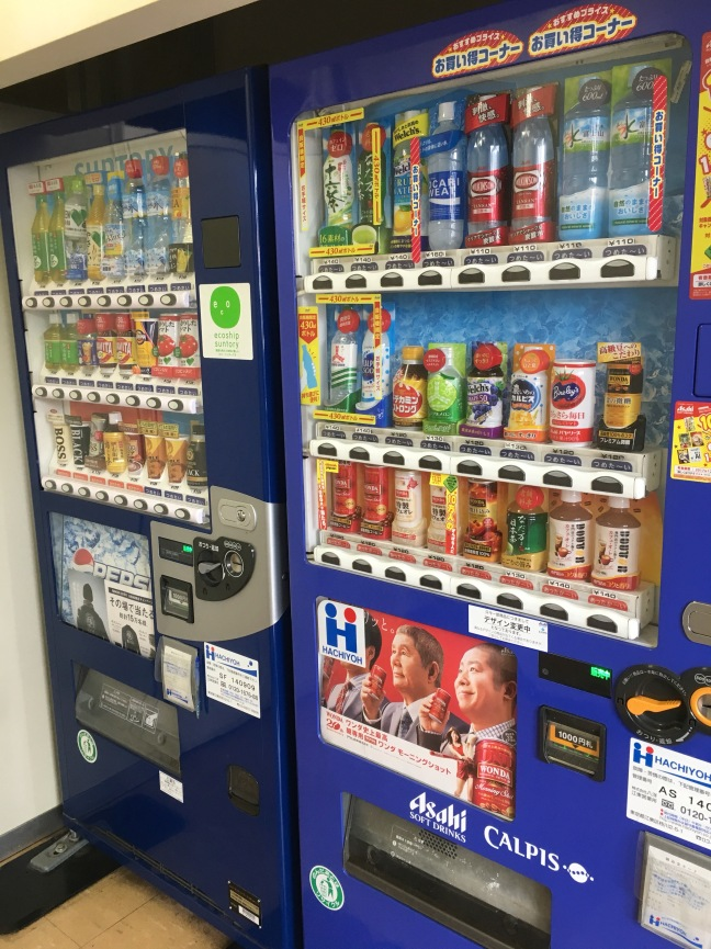 vending machines are their thing... those labeled in red come out hot.
