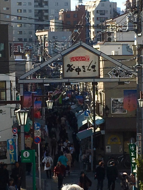 Yanaka- one of the few cities that survived the bombings.