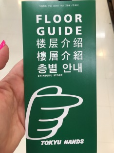 Tokyu Hands is so large it has a GUIDE
