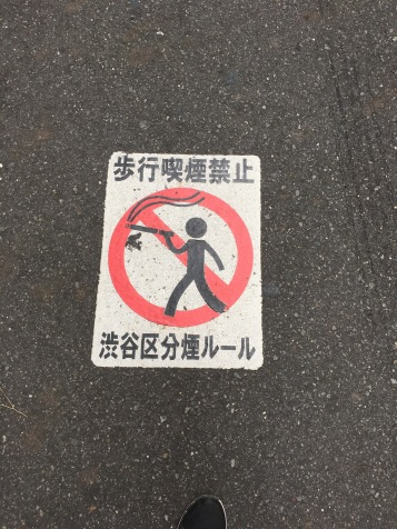 They have a law against smoking and walking