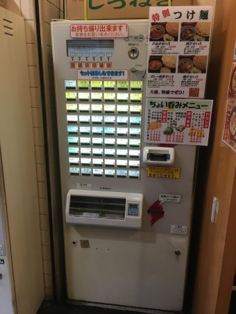 Food Order kiosk