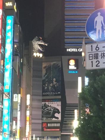 Godzilla, Shinjuku