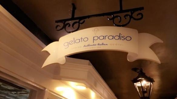 Gelato Paradiso