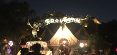 Toontown at night
